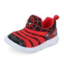Vapormax Kinder Jungen Spiderman Schuhe Kinder Jungen Turnschuhe Mädchen Schuh Großes Kind Für Sport Kleinkind Frühling Raupe Zapatillas