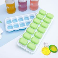14 Grids Silicone Ice Cube Tray Ice Cube Mold Ice Maker Box With Lid Candy Cake Pudding Chocolate Molds Containers Cube Mold skeleton skull head silicone chocolate muffin cupcake candy ice cube mold halloween
