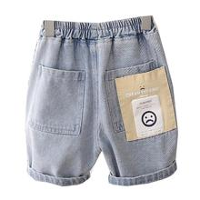 Vidmid New Summer Kids Shorts Denim Jeans For Boys Kids Shorts Jeans Children Trousers Boys Shorts Cartoon Boys Clothing P404 cheap Cotton CN(Origin) Fits true to size take your normal size 1-10Y European and American Style Elastic Waist GEOMETRIC Loose