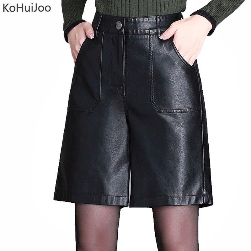 KoHuiJoo Pu Leather Shorts Women Fall Winter High Waisted Plus Size Faux Leather Shorts Pants Knee Length Black 4XL