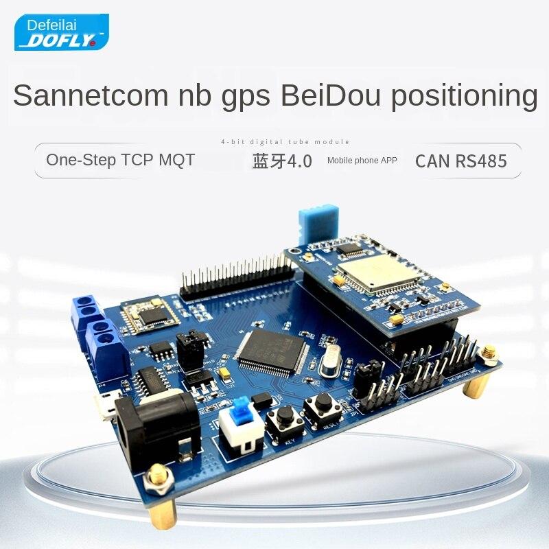 STM32 Development Board BC20 Three Netcom Module GPS BeiDou Positioning Nbiot IoT MQTT Bluetooth Protocol