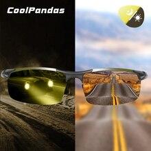 CoolPandas Unisex okulary noktowizyjne fotochromowe okulary spolaryzowane jazdy mężczyźni obiektyw żółty przeciwodblaskowe okulary gogle UV400