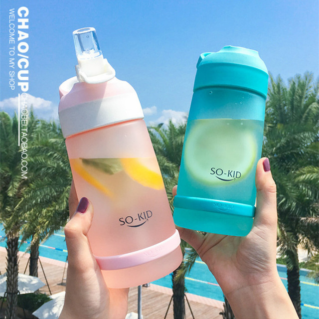 SO-KID Transparent Water Bottle with Straw for Kids