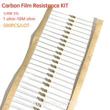 500PCS/LOT 1/4w 5% Carbon Film Resistor Kit 50 Values Assortment Pack Mix Selection 1 ohm-10M ohm 50 Values Each 10PCS 0.25w