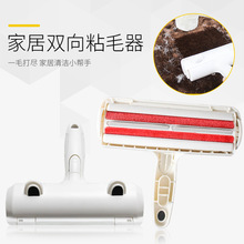 Pet Hair Remover a Hair da jin Pet Hair Absorbing