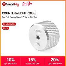 Smallrig Contragewicht (200G) Met 1/4 Threading Gat Voor Dji Ronin S En Zhiyun Gimbal Stabilizer 2285