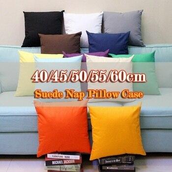 Conjunto de almohada de ante sólido, funda de almohada para cama de abrazo, bonita funda de Color caramelo para sala de estar, cojín Multicolor para cojín, 40/45/50/55/60cm