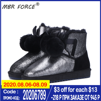 MBE FORCE Classic Cowhide Leather Wool Shearling Lined Women Short Winter Boots Pom-pom Style Ankle Snow Boots Shoes Pink Black luxury pom pom decor ankle boots lace up black leather ankle strap buckle round toe ridding boots flats women motorcycle boots