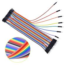 3pcs Male To Female Multicolored Dupont Wire Jumper Wires Cable Set