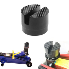 Auto Rubber Jack Pad Frame Protector Adapter Jacking Disk Pad Tool Floor Sleuven Voor Pinch Las Side Lifting Disk Auto accessoires