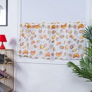 Kitchen Bedroom Printed Curtai