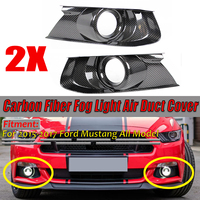 High quality 1Pair Real Carbon Fiber Front Rear Bumper Fog Lamp Light Covers Tail Trims for Ford for Mustang 2015 2016 2017 2018