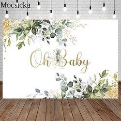 С надписью Oh Baby наряд для первого дня рождения фон с изображением зеленых листьев и блеск, многоярусная юбка фон для фотосъемки для новорожд...