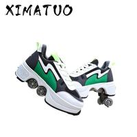 2020 Gyxs New Colors Hot Roller Skates 4 Wheels Adults Unisex Casual Shoes Children Skates Roller Skate, Children's Gifts