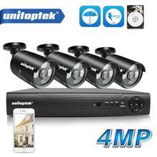 4CH CCTV Camera System 48V POE NVR Kit Onvif Waterproof 4.0MP POE IP Camera Outdoor Video Security Surveillance System