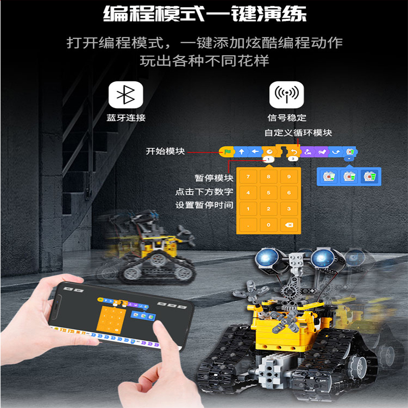In Stock Technical  Remote Control Electric Programming Robot Building Blocks Model Assemble Bricks Kids Toy Car Gifts 2
