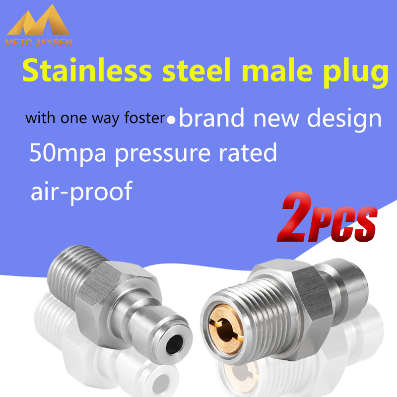 PCP Airforce Paintball Pneumatic Quick Coupler 8MM M10x1 Male Plug Adapter Fittings Stainless Steel 2pcs/set