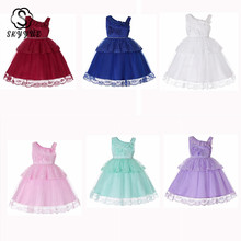 Skyyue Flower Girl Dress for Wedding Solid Lace Flower Tulle Tank Princess Ball Gown Kid Long Party Communion Dress 2019 730 beautiful long sleeves sky blue tulle princess dress for birthday party purple lace and silver sequined a line flower girl dress