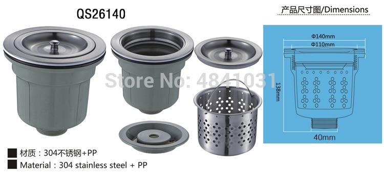 140 мм ситечко для овощного бассейна/QS26140/304 кухонная раковина из нержавеющей стали вода/фильтр для стока/интерфейс 40 мм