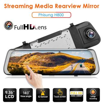 Phisung H800 Full HD 1080P Car DVR Camera 9.36 inch Rearview Mirror Dash Cam Front Lens Fine-Tune Manually from Top to Bottom image