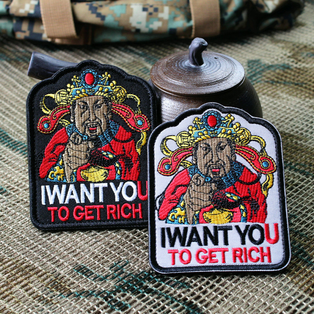 Chinese Fortuna I Want You To Get Rich Make A Fortune Embroidery Armband Hook An New Year Fortune Patch Sticker Patch Embroidery