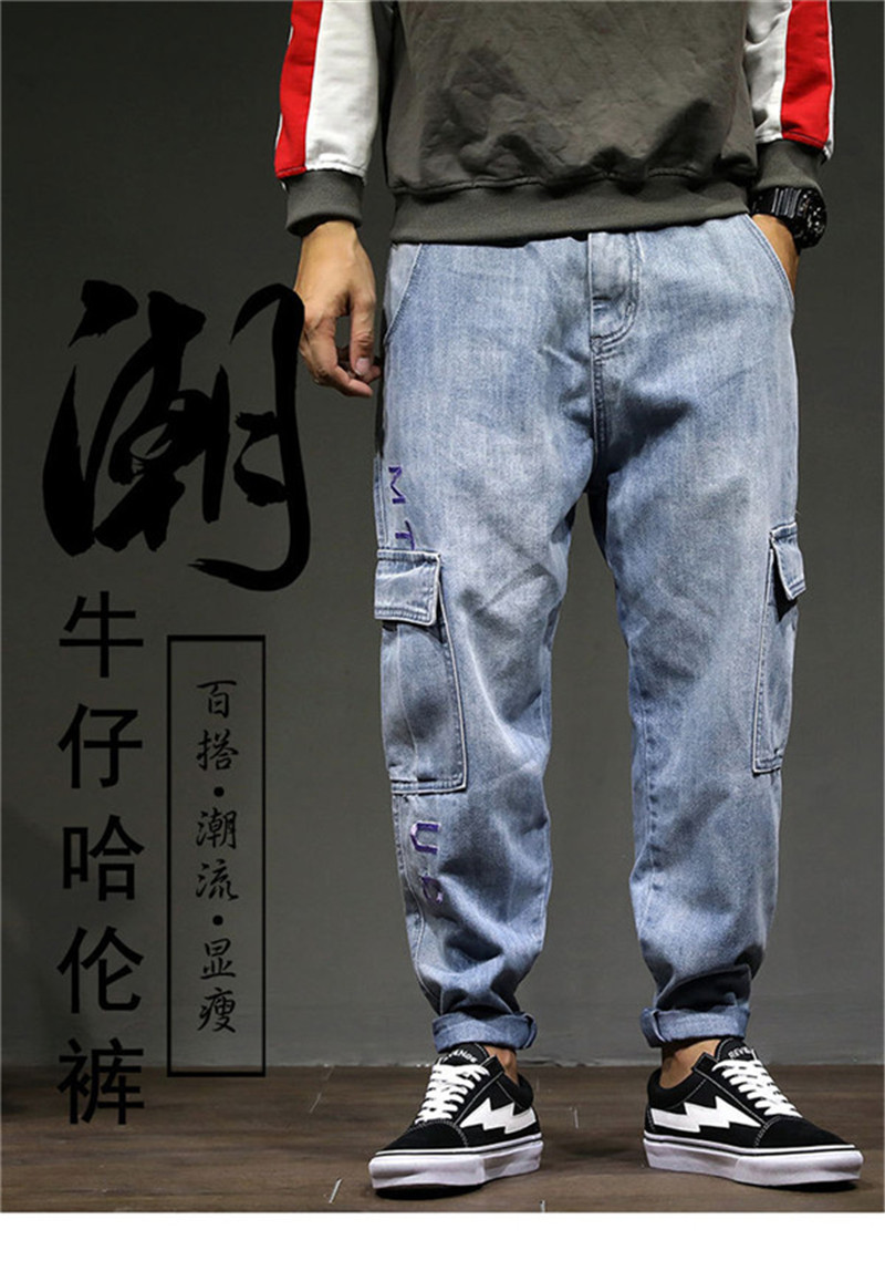 Men`s Casual Cargo Pants 2018 New Fashion Autumn Male Denim Jeans Pants Hip Hop Loose Embroidery Multi-pockets Trousers 28-42 (10)