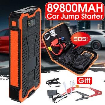 Супер мощное автомобильное пусковое устройство с двойным выходом USB аварийное зарядное устройство автомобильное зарядное устройство с све...