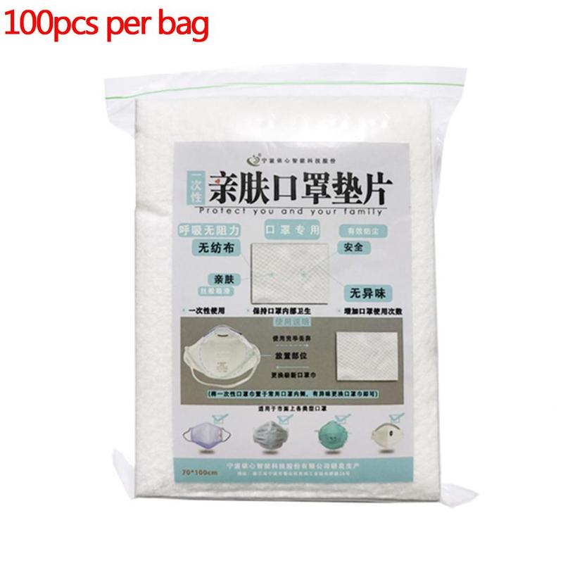 100pcs Universal Face Mouth Masks Gasket Pm2.5 Disposable Activated Carbon Filter Pad Protection Anti Influenza Mask Accessories