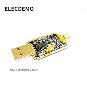 Image 3 - Module capteur dacquisition de la valeur PH, capteur de qualité de leau, capteur de contrôle, sortie série