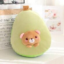 Juguete de peluche de aguacate 3 en 1 de alta calidad, juguete de oso marrón de peluche en almohada de aguacate con manta polar de Coral, almohada para siesta lateral escolar