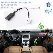 Автомобильный bluetooth-приемник модуль разъём подачи внешнего сигнала AUX-адаптер 12-контактный для BMW E60 E63 E64 M6 E65 E66 E87 E88 E81 E82 E90 E91 E92 bluetooth-адаптер