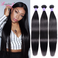 Longqi Hair Malaysian Straight Hair Bundles Remy Human Hair Extensions Natural Black Weave Bundles 8 30 Inch 1 3 4 Bundles