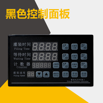 Accessories Filling machine CNC digital display LED LCD controller panel