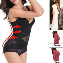 Women Push up Bra Hip Lifter Waist Trainer Cincher Bodysuit