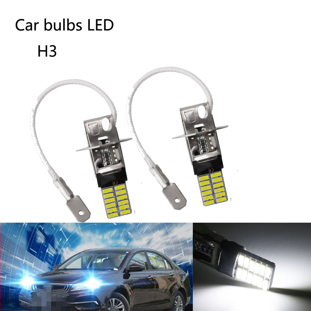2 шт. H3 24 светодиодный супер яркий H1 4014SMD автомобильный противотуманный светильник s, дневная ходовая лампа, автомобильные лампы DC 12V 6500K, авто...