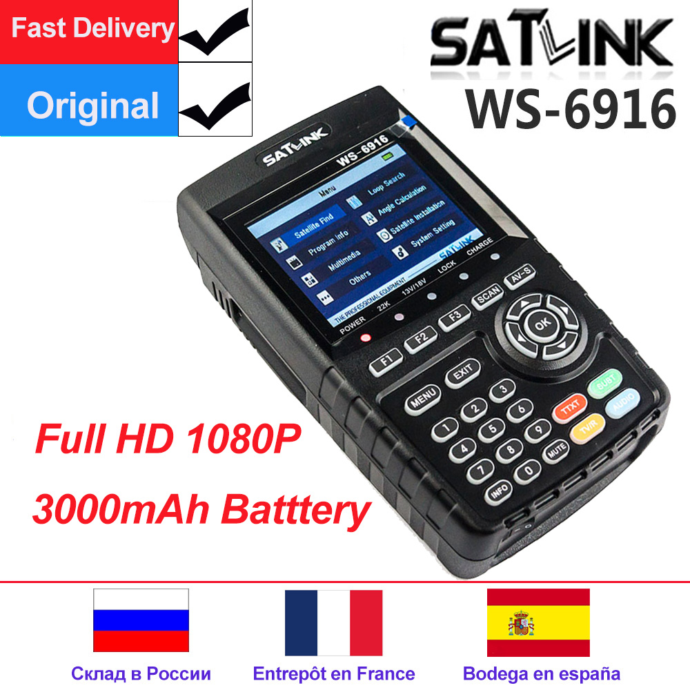 Satlink WS-6916 Satellite Finder HD DVB-S2 High Definition Satfinder 6916 3.5 Inch MPEG-2/MPEG-4 DVB S2 WS6916 Sat Finder Meter