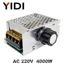 4000W SCR Voltage Regulators 220VAC Motor Speed Controller Dimmer Governor Thermostat Electronic Voltage Stabilizer Module