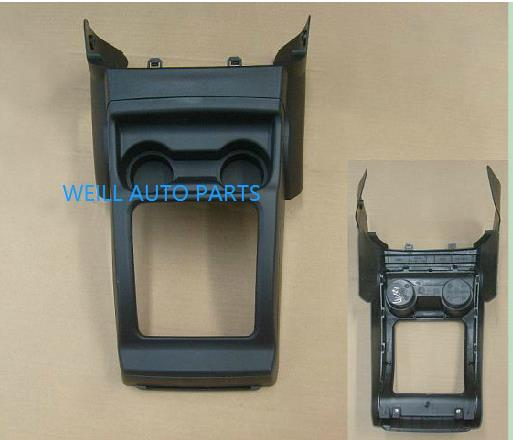 Front Segment Assembly Of Transmission Decoration Cover 5305200-P00-0804 For Great Wall Deer