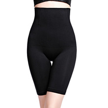 Women Hip Body Shaping Pants High Waist Shaper Slimming Lifting Panties Ladies Postpartum Repair Tights Pant
