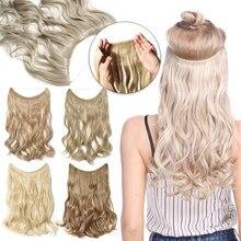 S-noilite 20 polegadas sintético cabelo natural fio invisível em extensões de cabelo nenhum grampo com secrect linha fácil anexar hairpiece