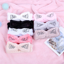 Dropshipping 2019 New Arrival Women Head Wrap Soft Coral Fleece Makeup Headband Washing Face Turban OMG Bow Hairband Hair