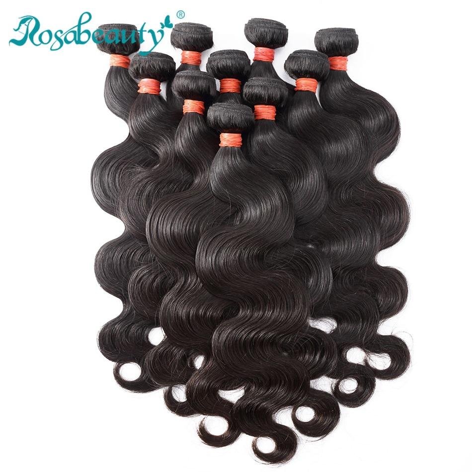 Rosabeauty Brazilian Hair Weave Bundles 10Pcs/lot Body Wave 100% Human Hair Weaving Natural Color Remy Hair 8-40 28 30 32 Inch