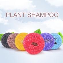 Hair Darkening Shampoo Professional Anti Hair Loss Handmade Soap Purple Shampoo Natural Hair Growth Shampoo