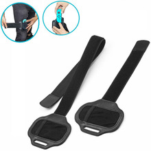 2pcs/lot Adjustable Elastic Leg Strap Sport Band for Nintend Switch Joy con NS For Ring Fit Adventure Game for Kids And Adults