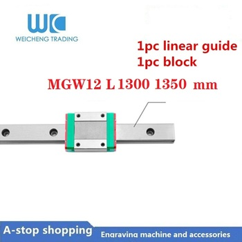 1pc  MGW12H MGW12C  carriage block bearing  MGW12  L1300 1350mm linear guide 3d printer CNC part