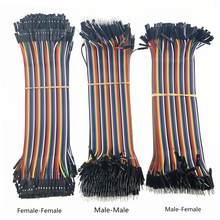 120 pces dupont linha 10 cm 20 cm 30 cm 40pin macho para macho + macho para fêmea e fêmea para cabo de fio jumper fêmea para arduino diy kit