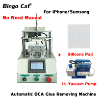7 inch Fully Automatic OCA Glue Removing Remover Machine For Mobile Phone LCD Touch Screen Refurbishment With 1L Pump