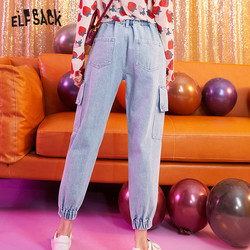 ELFSACK Blue Solid Washed Straight Casual Harem Jeans Woman 2019 Autumn New Pocket Loose Office Ladies Basic Daily Trousers