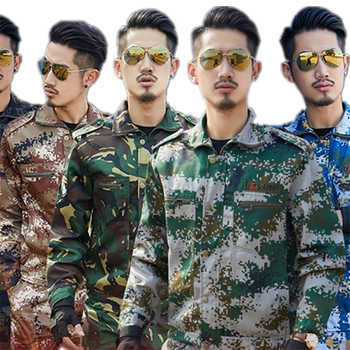 Tactical Clothing Military Army Suit ACU Men Women Camouflage Costumes Navy US Uniform Jacket Combat-Proven Clothes - DISCOUNT ITEM  39% OFF All Category