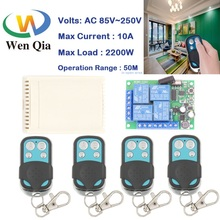 цена на Wenqia Remote Control Switch AC 85V~220V 10Amp 2200W 4CH 433MHz Wireless Relay Receiver Controller for Garage\Bulb\light switch